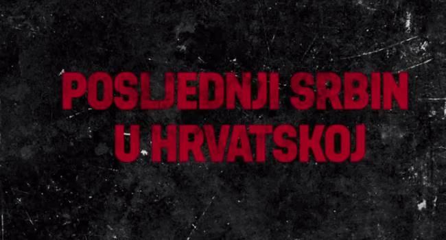 Posljednji Srbin u Hrvatskoj