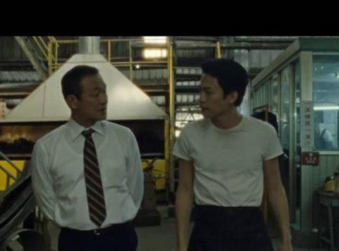 Tigertail 2020 Film Opis i Radnja Filma, U kinima, trailer