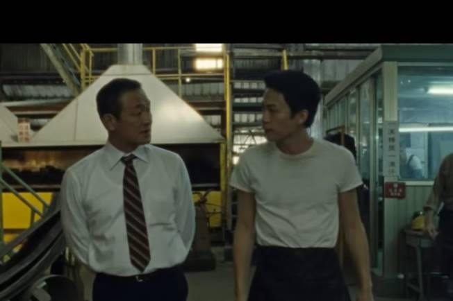 Tigertail (2020) Trailer Filma