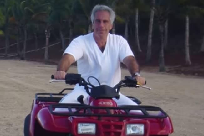 effrey Epstein: Filthy Rich Season 1 2020 Serija Opis i Radnja Serije, Trailer Tv Series