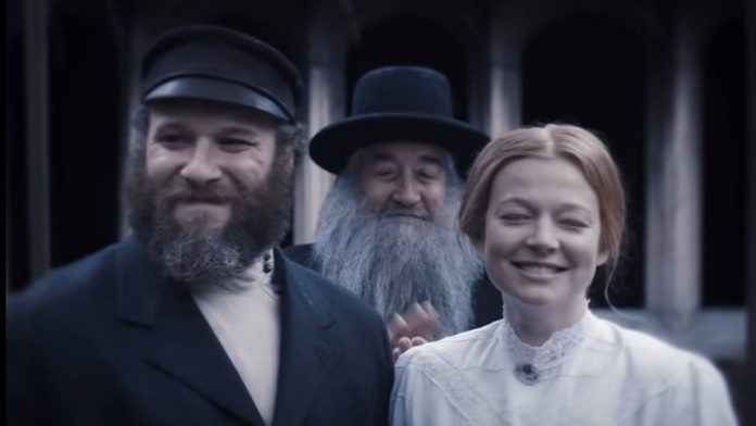 An American Pickle 2020 Film Opis i Radnja Filma, U kinima, Trajanje Filma, Gledanje Trailera